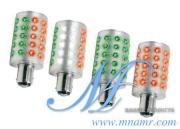 BAY15D LED Navigation Light, Navigation Bulb