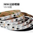5050-12V-60-Symphony Light Bar
