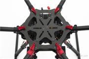 Carbon Fiber Products, Carbon Fiber UAV Products