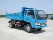 JAC Small Dump Truck