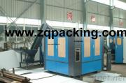 Bottle Making Machine, Blow Moulding Machine, Bottle Blowing Machine, Blow Molding Machine