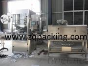 Auto Shrinking Label Sleeving Machine, Labeling Machine, Cap Label Inserting Machine