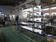Mineral Water Bottling Machine, Still Water Production Line