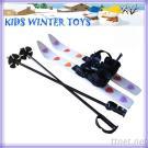 Plastic Kids Ski set