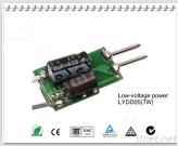 7W EMC Standard Low Voltage Input LED Driver For MR16