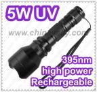 5W UV led rechargeable flashlight