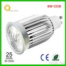 New 8W GU10 COB LED Light