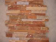 rusty slate ledge culture stone
