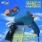 45/65W solderend Kanon, Soldeerbout