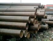 Spiral Steel Pipe/Tube