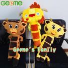 Geeme'S Family S2 Plush Seatbelt Animal Pillows