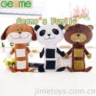 Geeme'S Family M1 Plush Seat Pets for Kids in the Car