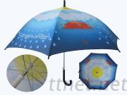 18'' Lovely Kids Gift Umbrella