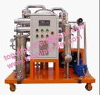 Fire Resistant Oil Recovery System/ Oil Purifier/ Oil Filtration