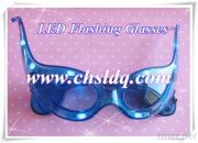 Childen Party Glasses