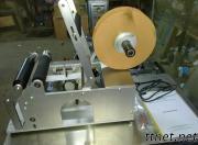 Semi-Automatic Round Bottle Labelling Machine