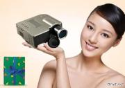 LOW COST Promotion Toy Projector