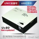 HD Projektor UC80, Multimedia, HandelsUSB HDMI und Kopfhörer