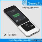 1100Mah iPhone Solar Charger