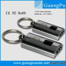 3 LED Rechargeable Solar Keychain Flashlight