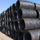 WireRod, Steel Bars, Deformed Bars, Angle Steel, Channel Steel.