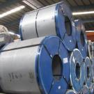 Tinplate, Tinplate Coils, Tinplate Steel, Aluminum Coils, Steel Coils.