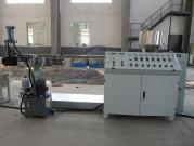 PP Pellet Machine