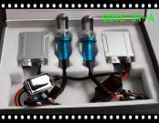 AC H4 Bi-Xenon Car HID Slim Kit