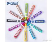 12 Multicolors kundenspezifische Whiteboard Markierungs-Feder, mit Nachfüllungs-Tinten-Kinder Whiteboard Markierungs-Satz