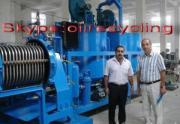 Black Engine Oil Filtration