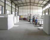 Het Blad van het pvc- Schuim/Board/PVC Vrije Forex van het Schuim Board/PVC