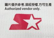 Star Thermal Transfer Trademark