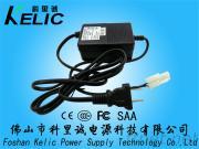 Power Transformer AC DC Adapter Waterproof Power Supply KL01