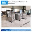 Sida Factory Small Dry Ice Pelletizer Of Dry Ice Making Machine