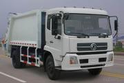 Gemeentelijk en MilieuVoertuig, Speciale Automobiele, Speciale Vrachtwagen