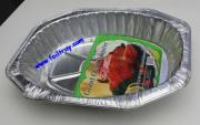 Extra Oval Toast Pan