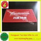 Custom Eco-Friendly Rubber Soft PVC Bar Mat With Logos