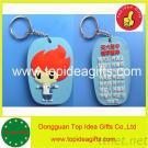 Douane Plastic Keychain, pvc Keychain, RubberKeychain