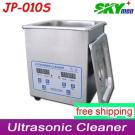 Skymen Ultrasonic Cleaner For Jewelry