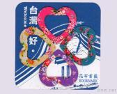 Sublimation Bookmarks, Hakka Floral Printing