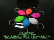 Cheap LED key chain, customizable color LOGO, etc.