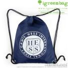 Nylon Drawstring Running bag