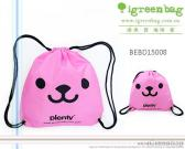 Nylon Drawstring Bag for Kids