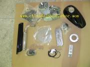 CDH A80 Bicycle Motor Kit/bicycle engine kits