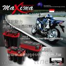 Motorcycle Battery-Maxima Spiral-Wound Battery