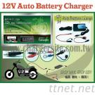 Auto Motorcycle Battery Charger