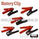 Battery Clip