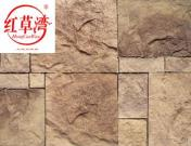 Artificial Stacked Culture Stone
