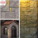 Wall Design With Art Stone