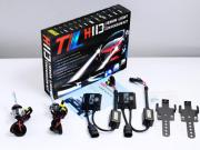 8000K H7 HID Xenon Conversion Kit